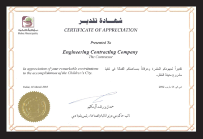 Engineering Contracting Company | Dubai UAE